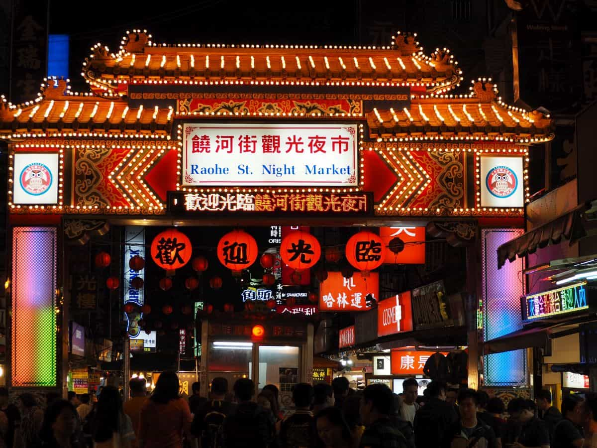Raohe Street Night Market in Taipei