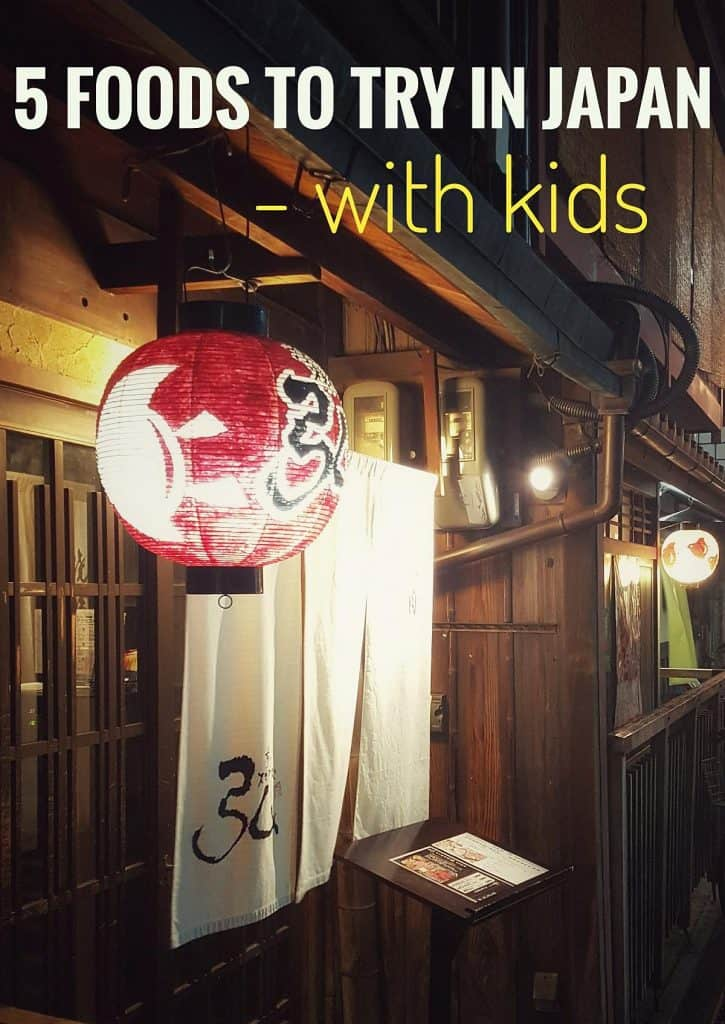 Best food in Japan to try with kids