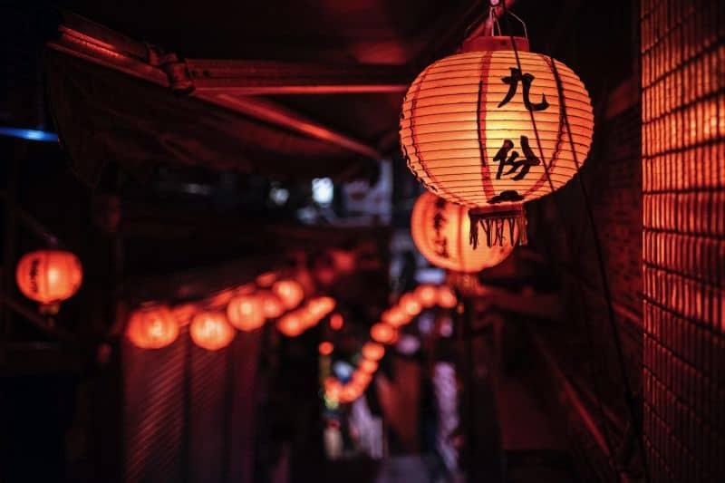 Jiufen - beautiul places near Taipei